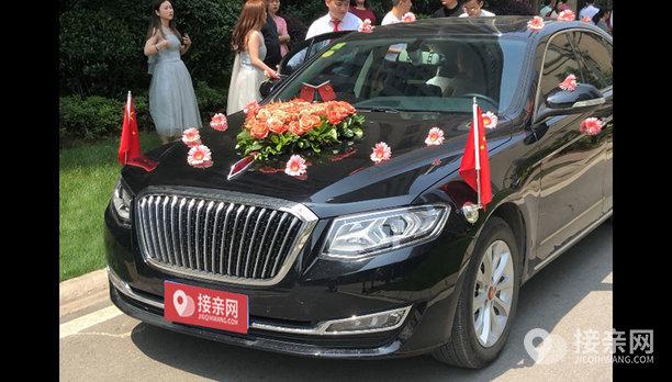 套餐红旗H7+20辆红旗H5婚车