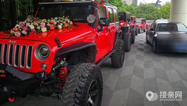 套餐Jeep牧马人+20辆Jeep牧马人婚车