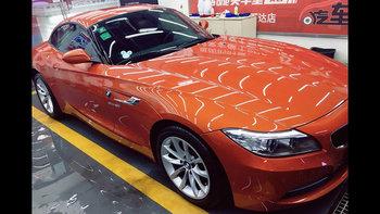 宝马Z4婚车 (橙色,可做头车)