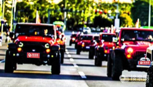 套餐Jeep牧马人+10辆Jeep牧马人婚车