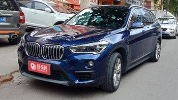 宝马X1婚车 (蓝色,可做头车)