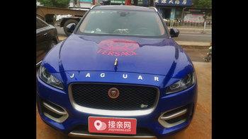 捷豹F-Pace婚车 (蓝色,可做头车)