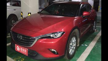 马自达CX-4婚车 (红色)
