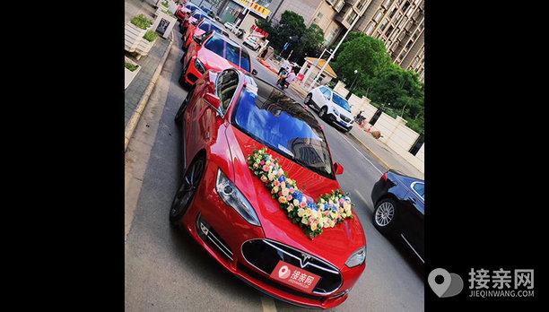 套餐特斯拉MODEL S+16辆奔驰C级婚车