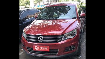 大众途观婚车 (红色,可做头车)