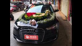 南宁奥迪A6L婚车租赁