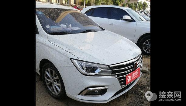 荣威i5婚车