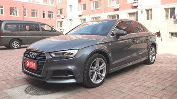 奥迪A3婚车 (灰色)