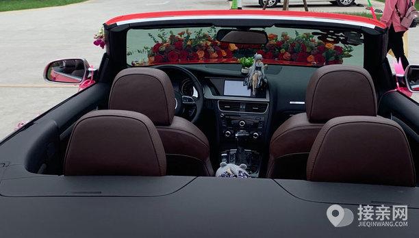 奥迪S5婚车