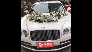洛阳一般请个婚车队多少钱,像宾利飞驰这样的车队