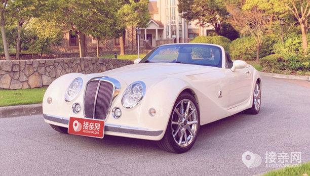 光冈女王婚车