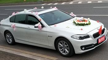自贡宝马5系婚车价格公开透明