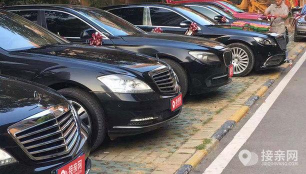 套餐奔驰S级+16辆大众迈腾婚车