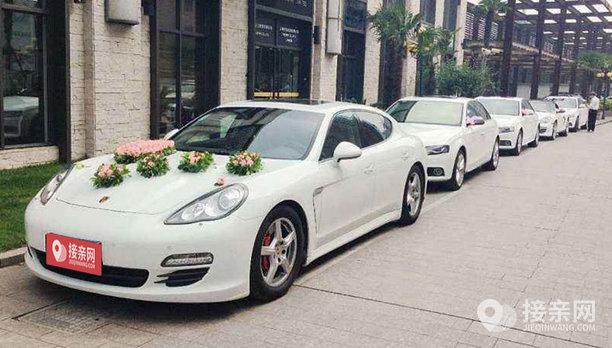 套餐保时捷Panamera+10辆宝马5系婚车