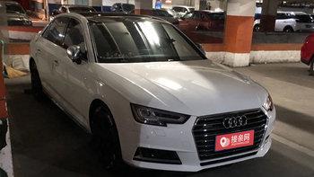 奥迪A4L婚车一天多少钱 北京奥迪租一天多少钱