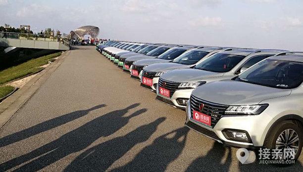 套餐荣威RX5+30辆荣威RX5婚车