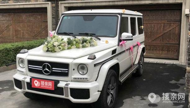套餐奔驰G级AMG+5辆奔驰E级婚车