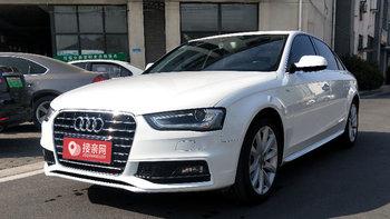 以上海为例,奥迪A4L当婚车一天多少钱