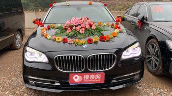 黔东南宝马7系婚车租赁价格揭秘!原来这么便宜