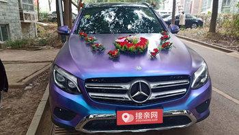 奔驰GLC级AMG婚车 (紫色,可做头车)