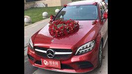 滁州奔驰C级婚车租赁