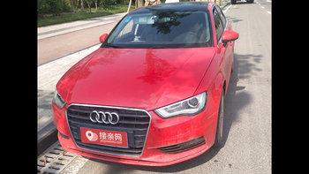 奥迪A3婚车 (红色)