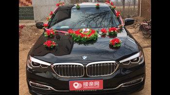 安阳结婚只需租一辆宝马5系作婚车,享受100%回头率!