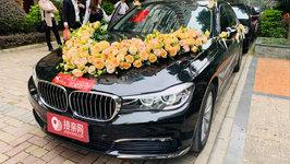 桂林宝马7系婚车租赁