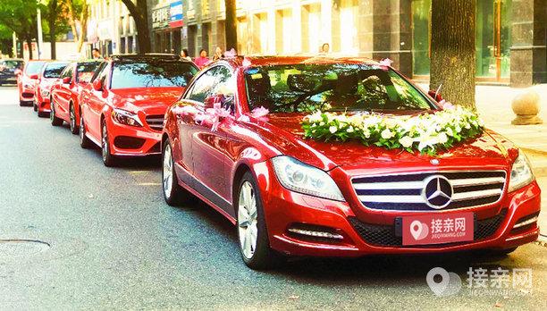 套餐奔驰CLS级+7辆奔驰CLA级婚车