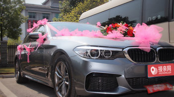 2019年11月04日发布了永州宝马5系婚车价格