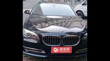 杭州婚庆用车:宝马7系婚车一天多少钱