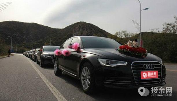 套餐玛莎拉蒂总裁+20辆奥迪A6L婚车