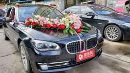 鄂州宝马7系婚车租赁