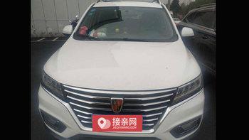 荣威RX5婚车 (白色,可做头车)