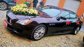 玛莎拉蒂总裁婚车 (酒红色,可做头车)