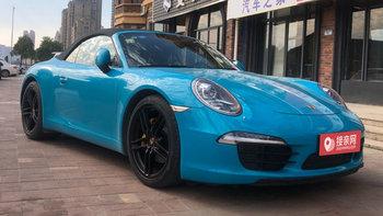 保时捷911婚车 (蓝色,可做头车)