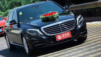 奔驰S级婚车 (黑色,可做头车)