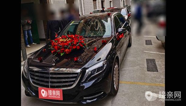 套餐奔驰迈巴赫S级+7辆奔驰S级婚车