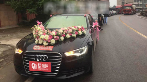 婚车套餐奥迪A6L+大众朗逸
