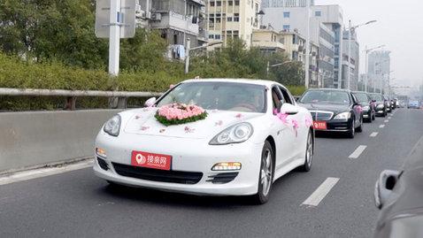 婚车套餐保时捷Panamera+奔驰S级