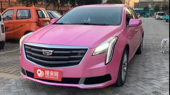 凯迪拉克XTS婚车 (粉色,可做头车)
