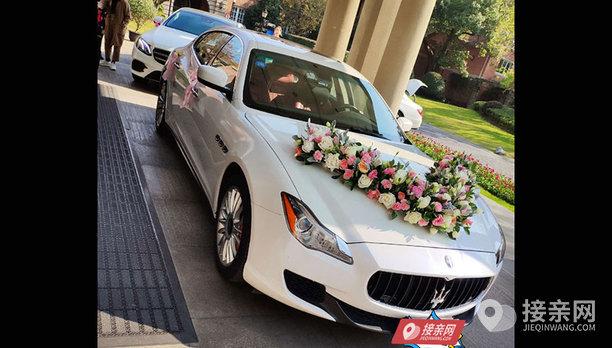 套餐玛莎拉蒂总裁+8辆奔驰E级婚车