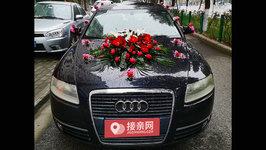 武汉奥迪A6L婚车租赁