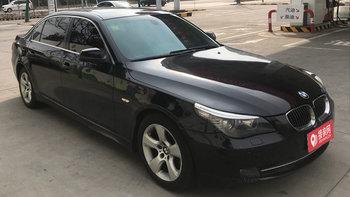 蚌埠婚车租赁收费标准:宝马5系婚车500元
