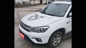 长安CS75婚车 (白色)