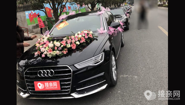 套餐奥迪A6L+20辆本田雅阁婚车