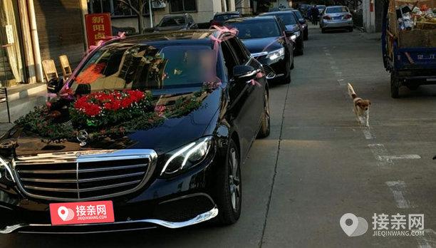 套餐奔驰E级+20辆丰田凯美瑞婚车