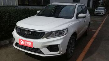 吉利远景SUV婚车 (白色,可做头车)