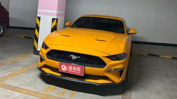 福特野马婚车 (橙色,可做头车)