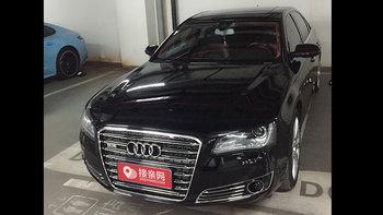 奥迪A8L婚车 (黑色)
